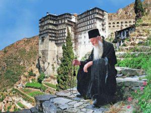 Athos Prayer